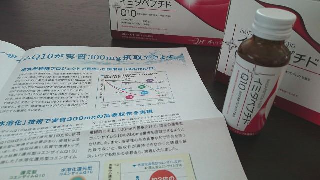 f:id:suzumenohakama:20181005141227j:image