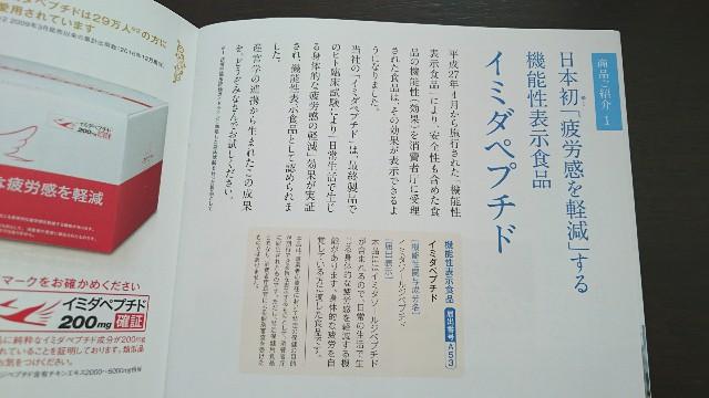 f:id:suzumenohakama:20181005141737j:image