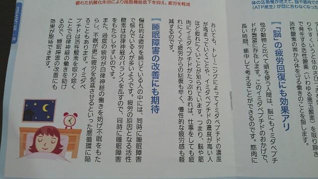 f:id:suzumenohakama:20181005141945j:image