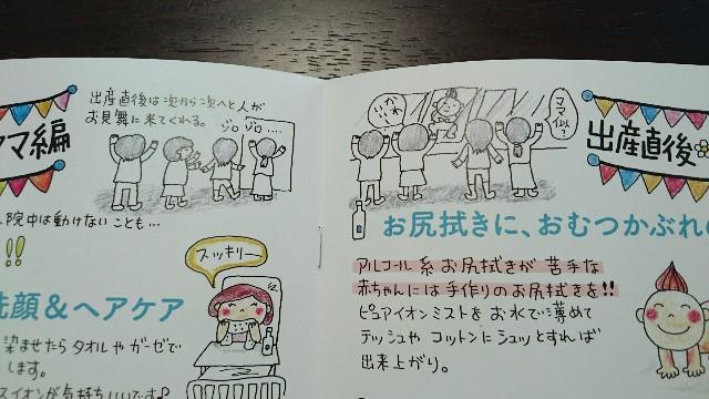 f:id:suzumenohakama:20181009115349j:image
