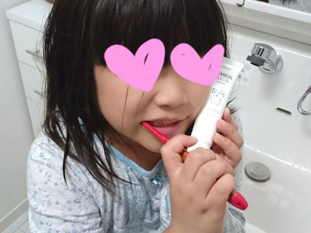 f:id:suzumenohakama:20181011170521j:image
