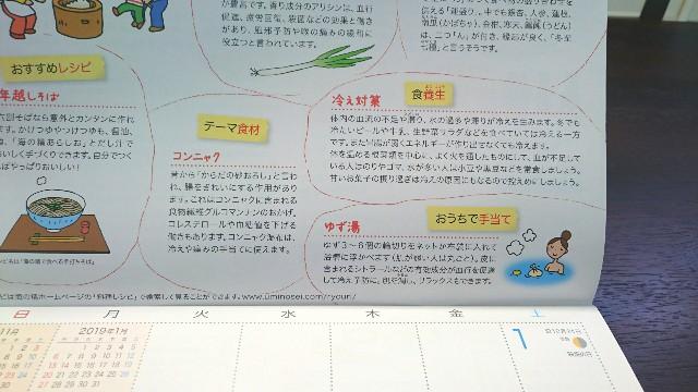 f:id:suzumenohakama:20181013083603j:image