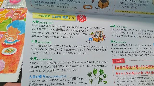 f:id:suzumenohakama:20181013083722j:image
