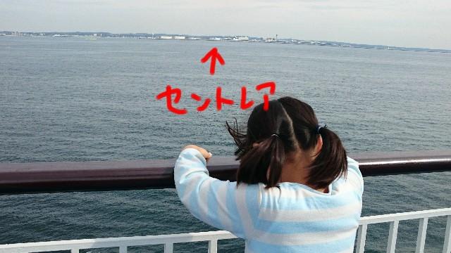 f:id:suzumenohakama:20181015143317j:image