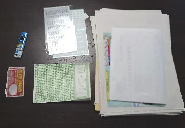 f:id:suzumenohakama:20181023121751j:image