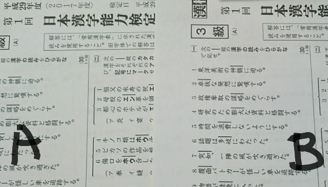 f:id:suzumenohakama:20181025000344j:image