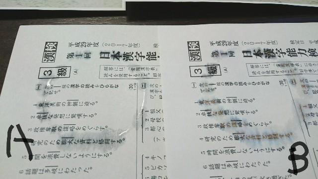 f:id:suzumenohakama:20181025001218j:image