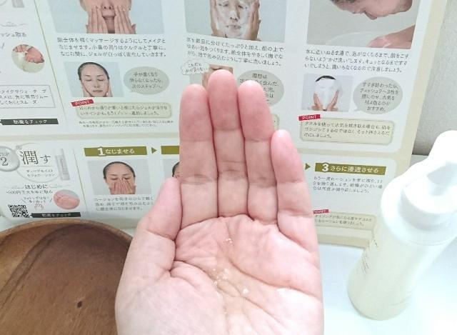 f:id:suzumenohakama:20181025195837j:image