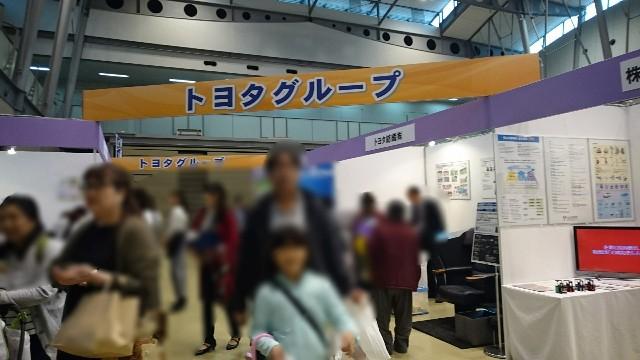 f:id:suzumenohakama:20181104133356j:image