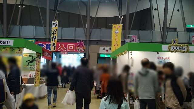 f:id:suzumenohakama:20181104133408j:image