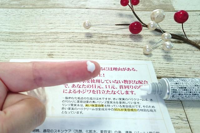 f:id:suzumenohakama:20181107145811j:image