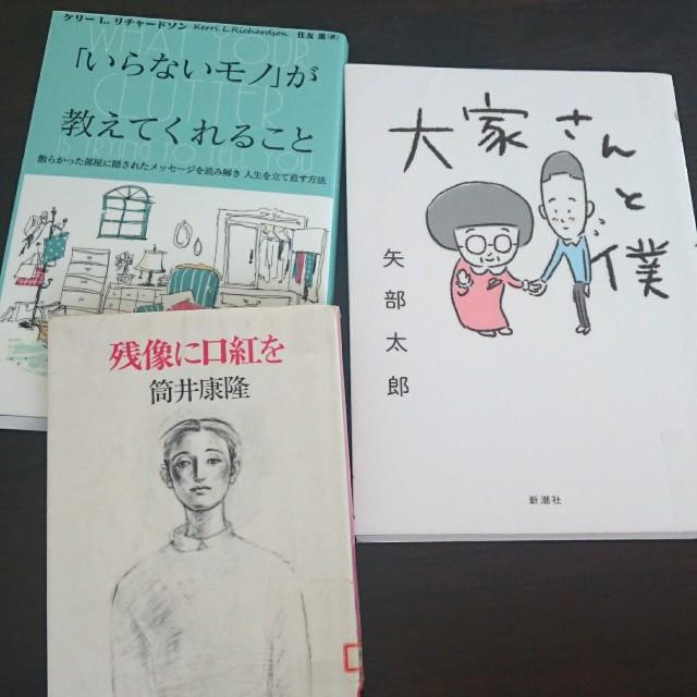 f:id:suzumenohakama:20181108122212j:image