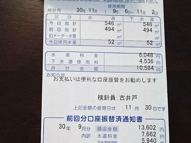 f:id:suzumenohakama:20181113134839j:image