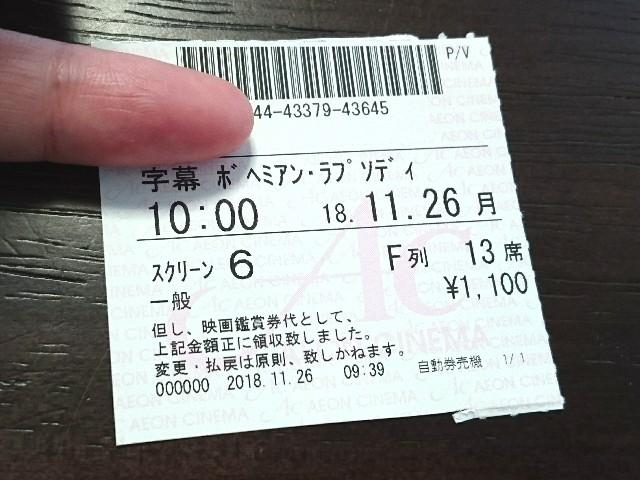 f:id:suzumenohakama:20181127153441j:image