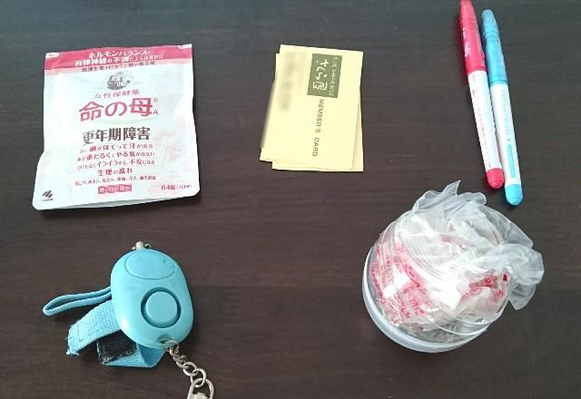 f:id:suzumenohakama:20181127160624j:image