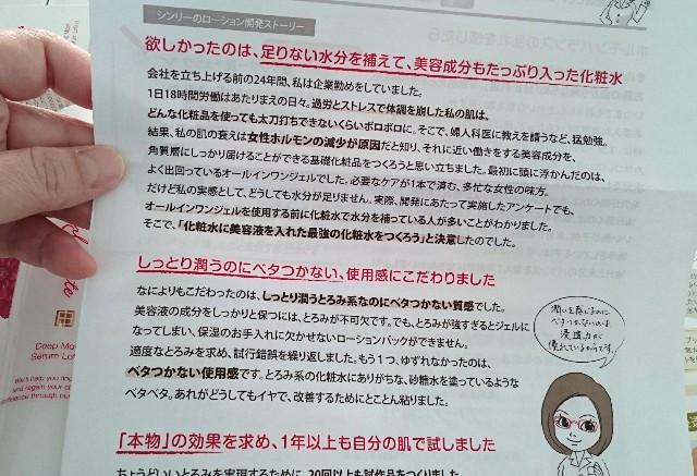 f:id:suzumenohakama:20181128151633j:image