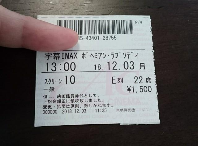 f:id:suzumenohakama:20181205085250j:image