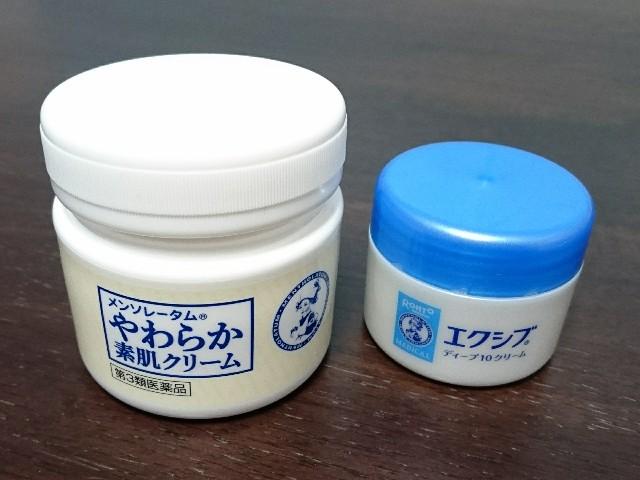 f:id:suzumenohakama:20181206130604j:image
