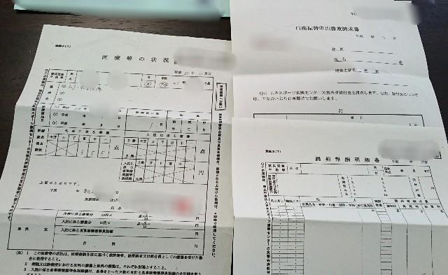 f:id:suzumenohakama:20181207143407j:image