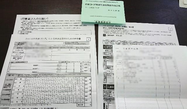 f:id:suzumenohakama:20181207144849j:image