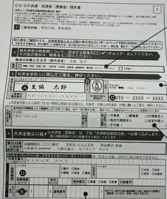 f:id:suzumenohakama:20181207145945j:image