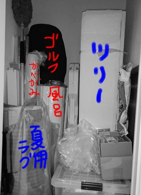 f:id:suzumenohakama:20181226130247j:image