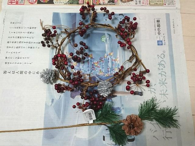 f:id:suzumenohakama:20181227114940j:image
