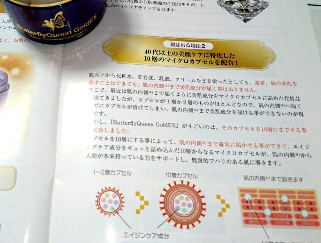 f:id:suzumenohakama:20181230214958j:image
