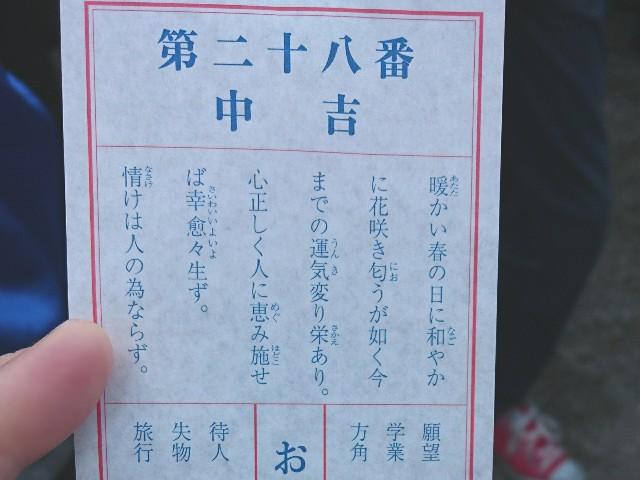 f:id:suzumenohakama:20190103080842j:image