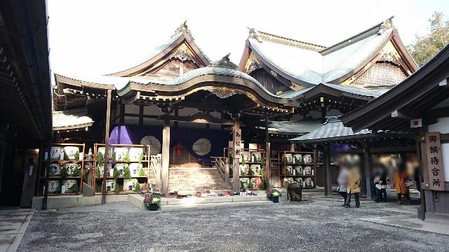 f:id:suzumenohakama:20190105002416j:image