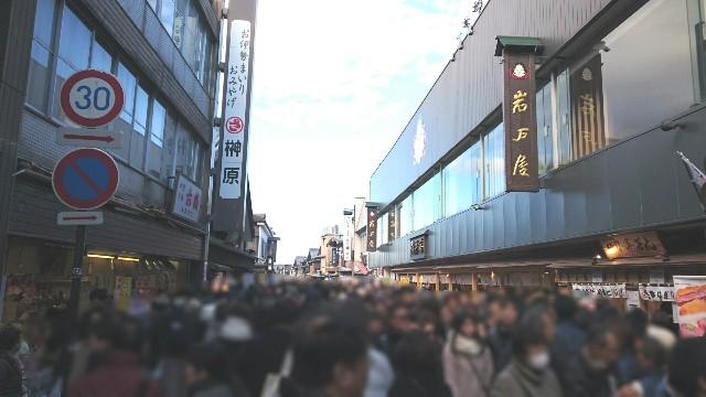 f:id:suzumenohakama:20190105002536j:image