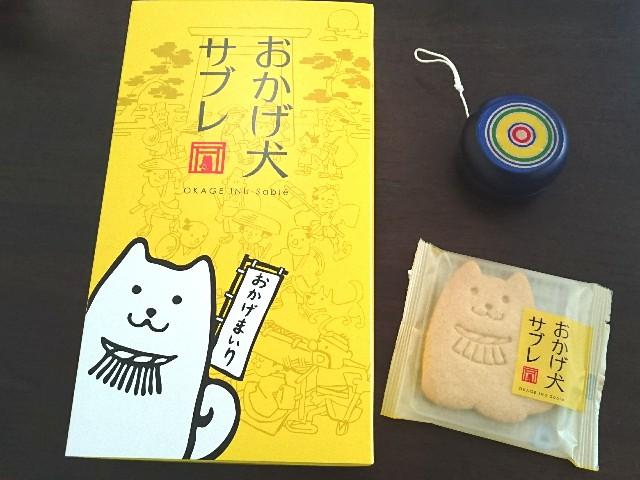f:id:suzumenohakama:20190105004106j:image
