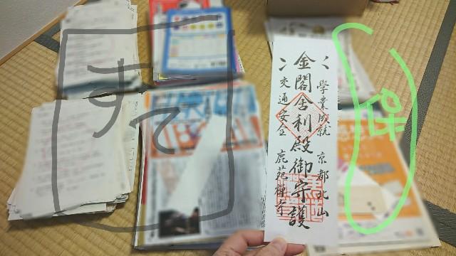 f:id:suzumenohakama:20190106141403j:image