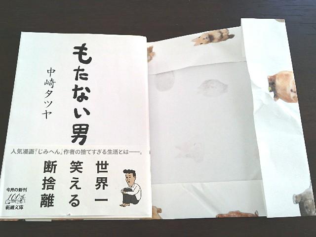 f:id:suzumenohakama:20190109115954j:image