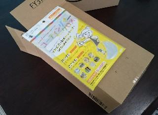 f:id:suzumenohakama:20190111112946j:image