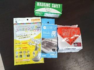 f:id:suzumenohakama:20190111113135j:image