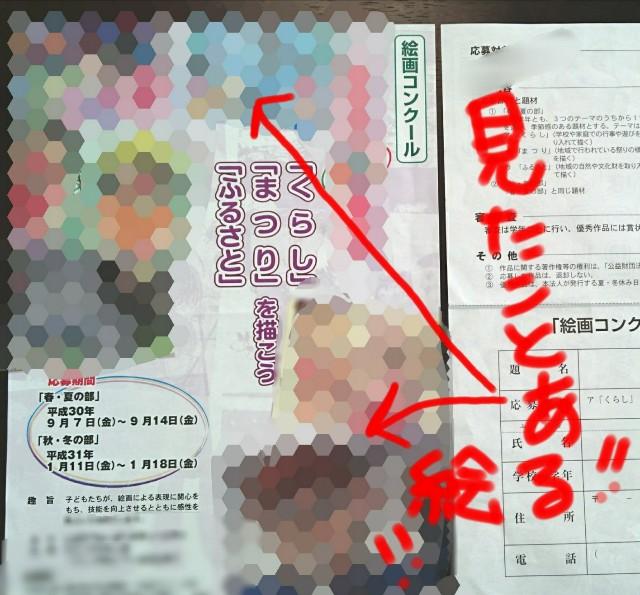 f:id:suzumenohakama:20190116103931j:image
