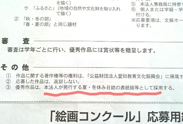 f:id:suzumenohakama:20190116104031j:image