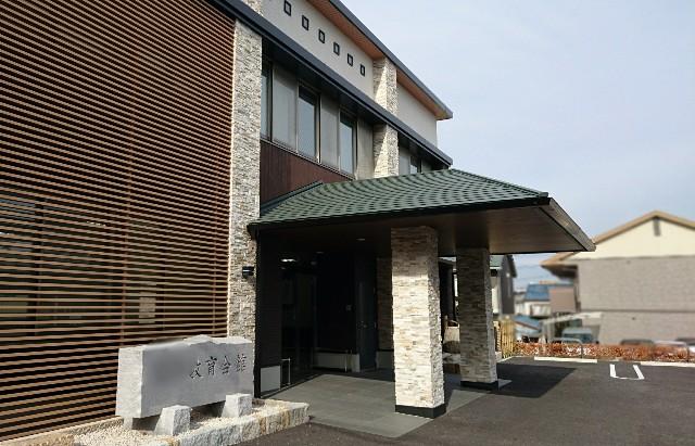 f:id:suzumenohakama:20190116111500j:image