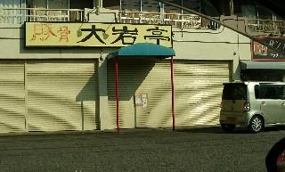 f:id:suzumenohakama:20190125110549j:image