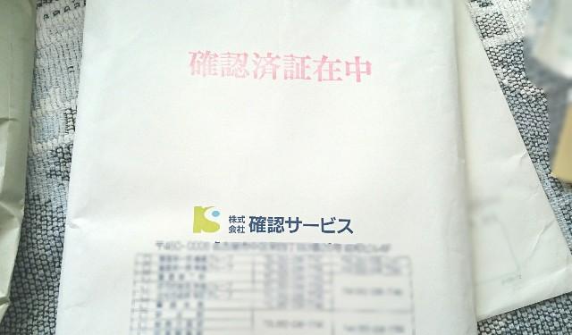 f:id:suzumenohakama:20190130141705j:image