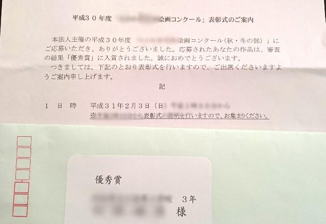 f:id:suzumenohakama:20190201121514j:image