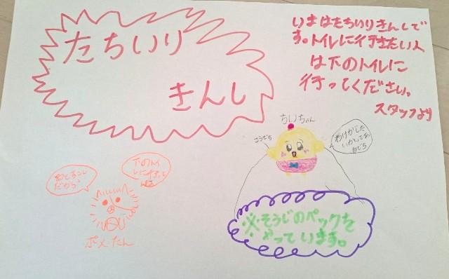 f:id:suzumenohakama:20190206145326j:image