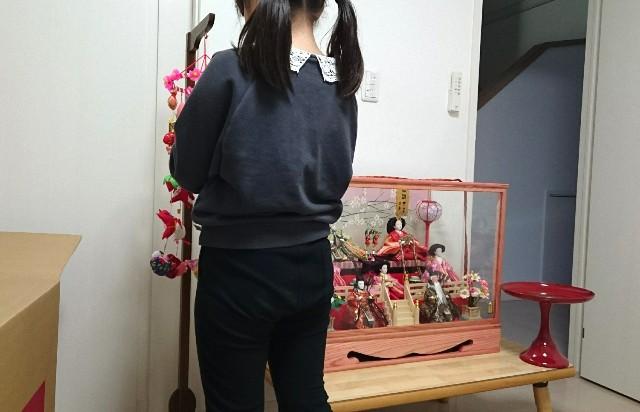 f:id:suzumenohakama:20190207140101j:image