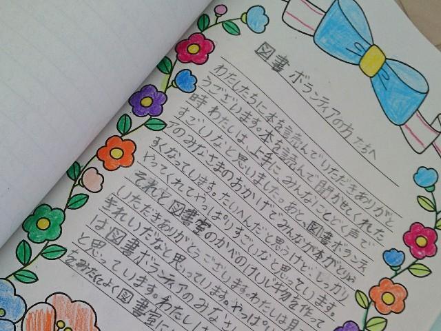 f:id:suzumenohakama:20190212150127j:image