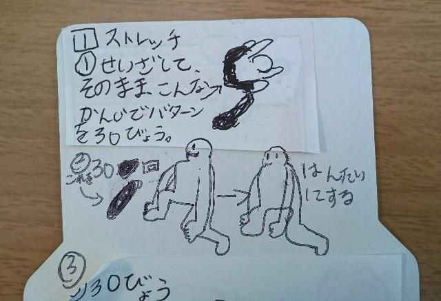 f:id:suzumenohakama:20190214131505j:image