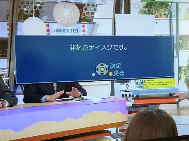 f:id:suzumenohakama:20190215124644j:image