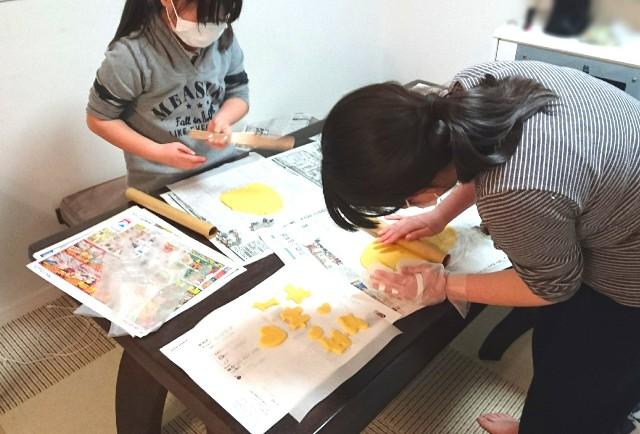 f:id:suzumenohakama:20190217105118j:image