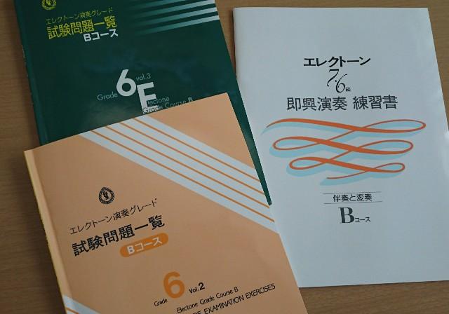 f:id:suzumenohakama:20190218151605j:image