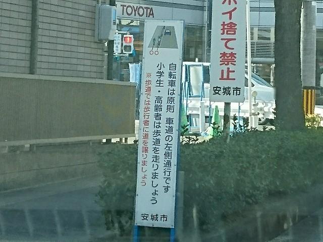 f:id:suzumenohakama:20190218153201j:image